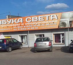фото ул. Карпинского 2