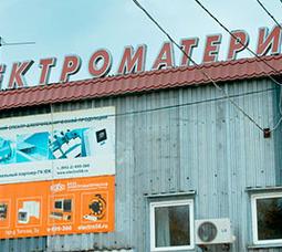 фото проезд Германа Титова 3а