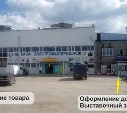 фото ул. Каракозова, 35 а